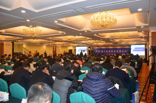 """首届""""海外矿业投资高层论坛""""12月21-22日在京召开"""