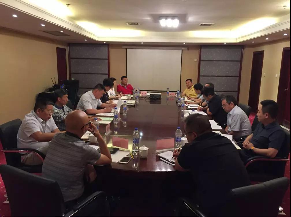 湖北省矿业联合会召开第四届会长会议
