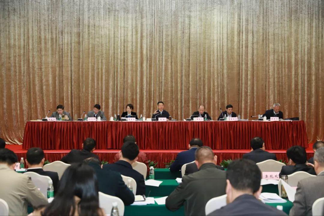 全省自然资源暨党风廉政建设工作会议在武汉召开